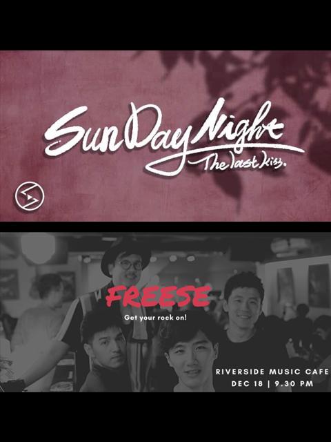 SunDayNight - THE LAST KISS x【Freese Live Concert】