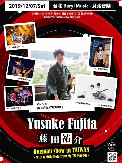 Yusuke Fujita Oneman show in TAIWAN