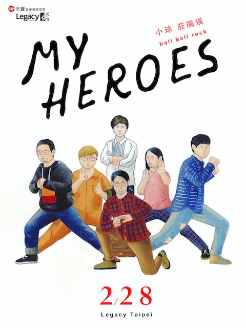 小球(莊鵑瑛)-「My Heroes」演唱會