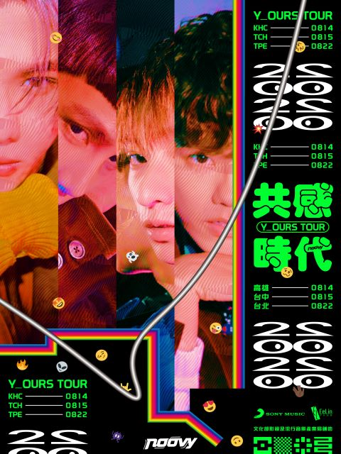 noovy《共感時代Y_OURS TOUR 2020》−台北場