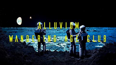 <2020太空漫遊> 阿鹿米爾&漫遊年代俱樂部
