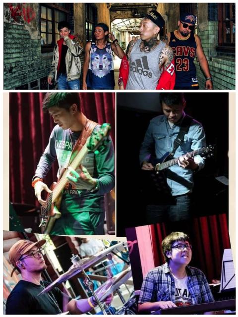 正能量部隊/ 蘇庭毅4重奏Fusion Project Band