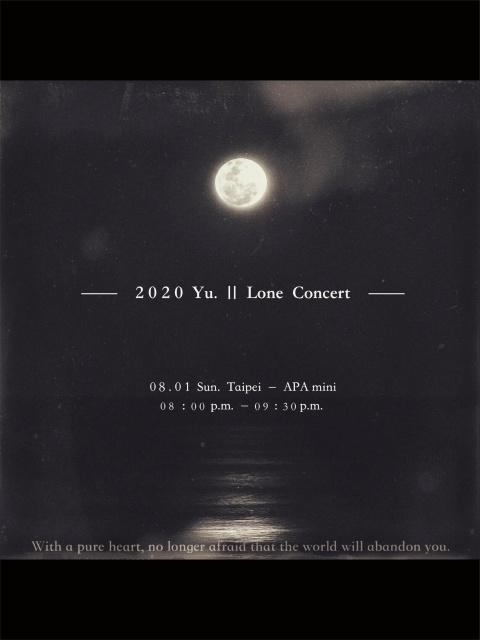 2020 Yu. || Lone Concert
