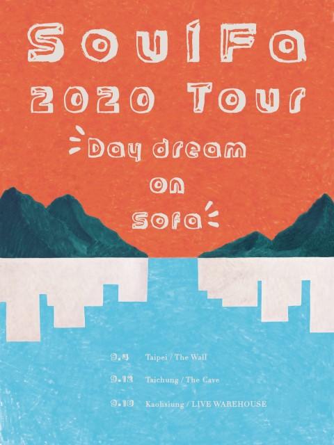 SoulFa 靈魂沙發 首發專輯台灣巡迴『沙發上的白日夢』−高雄場