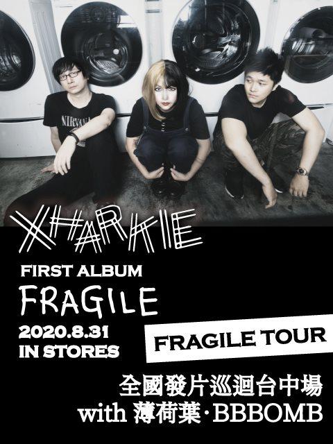 9/26(六)XHARKIE - FRAGILE TOUR 台中場