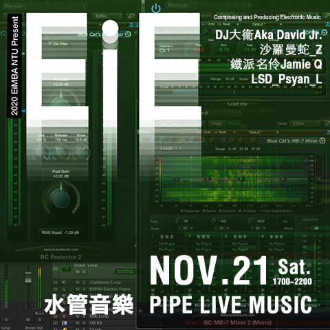 ///EiE2020/// Electronic Music Workshop & Party