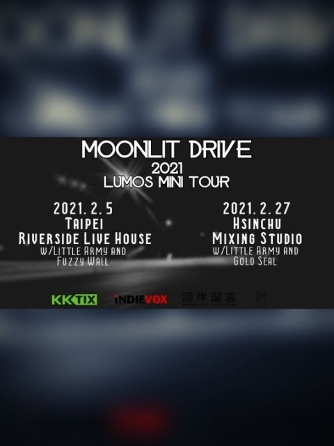 Lumos Mini Tour