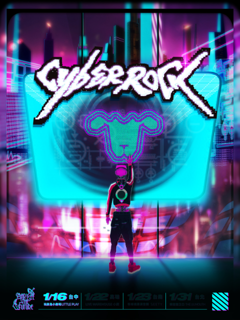 Mary See the Future《CyberRock》2021 台中場