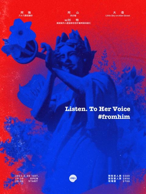 Listen. To Her Voice #fromhim
