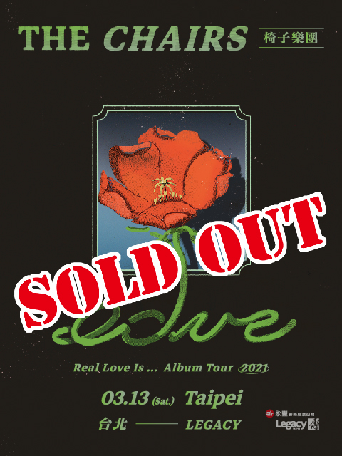 椅子樂團 The Chairs 第三張專輯《Real Love Is…》巡迴演唱會 台北場