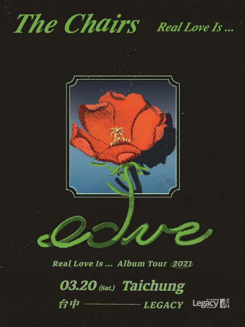 椅子樂團 The Chairs 第三張專輯《Real Love Is…》巡迴演唱會 台中場