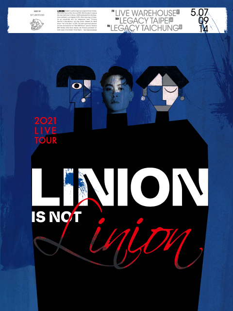 LINION「LINION is not Linion」 巡迴演唱會-高雄場