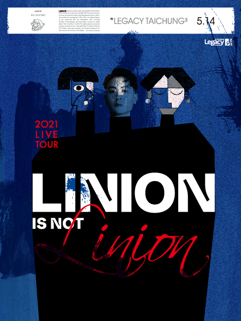LINION「LINION is not Linion」巡迴演唱會——臺中場