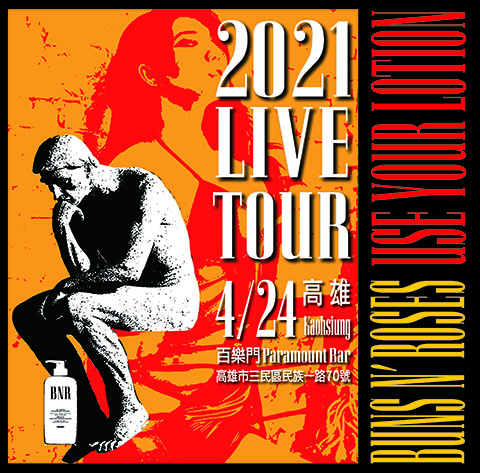 【「USE YOUR LOTION」2021 LIVE TOUR TAIWAN 】高雄場
