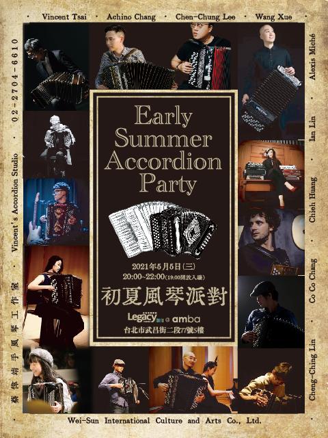 【Legacy mini @ amba】 初夏風琴派對 Early Summer Accordion Party