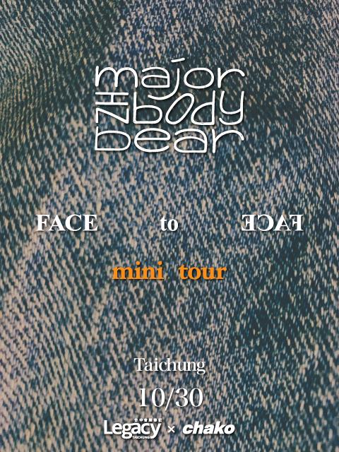 體熊專科。Major in Body Bear FACE TO FACE mini tour (台中場)