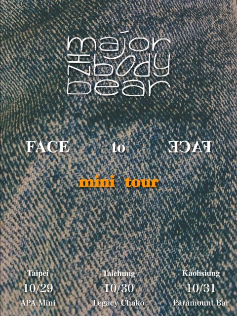 體熊專科。Major in Body Bear FACE TO FACE mini tour(台北場)