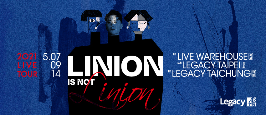 LINION「LINION is not Linion」巡迴演唱會