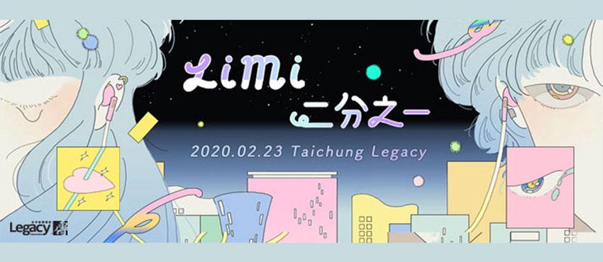 Limi 首演〈二分之一〉專輯發片場:台中追加場