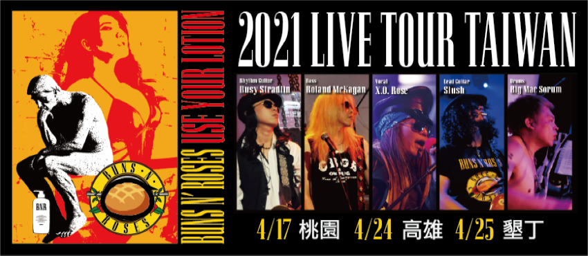 Buns N'Roses 「USE YOUR LOTION」2021 LIVE TOUR TAIWAN