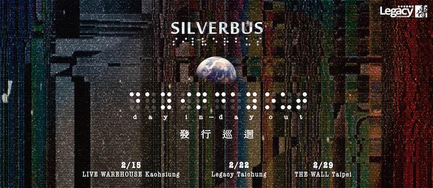 銀巴士 Silverbus《day in,day out》發行巡迴台中場