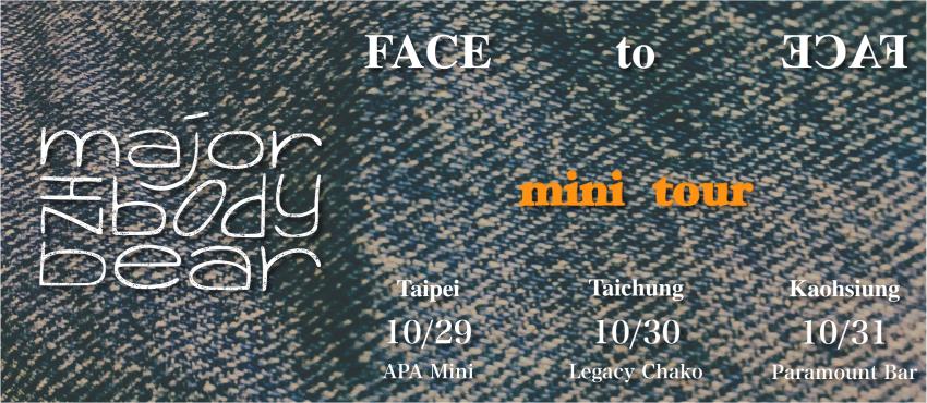 體熊專科。Major in Body Bear FACE TO FACE mini tour