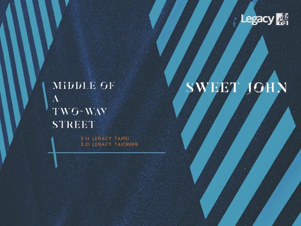 Middle of a Two-way Street:甜約翰《城市小說選集》