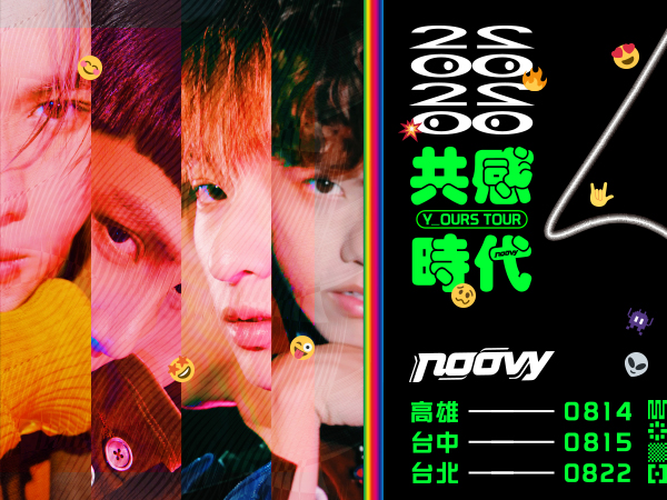 noovy《共感時代Y_OURS TOUR 2020》